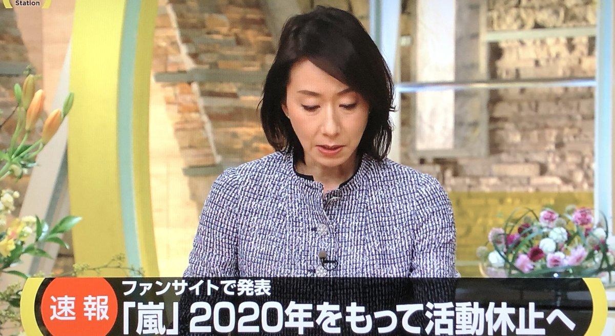 嵐が2020年12月31日で活動休止!メンバーのコメント全文あり