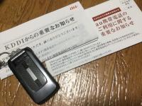 fc2blog_20181223222515192.jpg