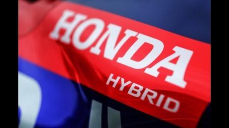 ホンダF1、AVLと契約解消を否定
