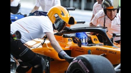 アロンソがプレシーズンテストでマクラーレンに乗るっぽい