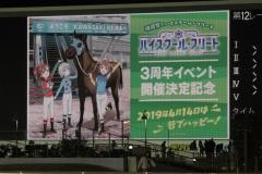 181126 川崎競馬場×「ハイスクール・フリート」コラボレース-08