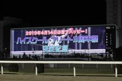 181126 川崎競馬場×「ハイスクール・フリート」コラボレース-09