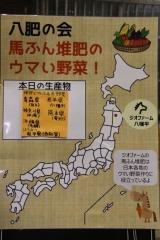 181127 八幡平地熱活用プロジェクト PRブース-03