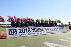 2018YJSファイナルラウンド中山-02