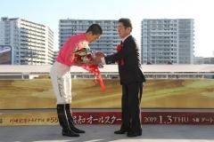 190101 櫻井光輔騎手2018YJS総合優勝報告会-06