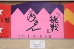 190101 稲毛神社絵馬展示-03