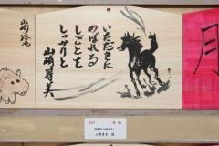 190101 稲毛神社絵馬展示-04
