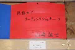 190101 稲毛神社絵馬展示-10