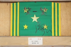 190101 稲毛神社絵馬展示-11