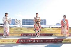 190103 稲村亜美スペシャルトークショー-01