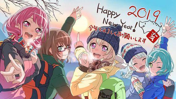 2019新年イラストまとめ2