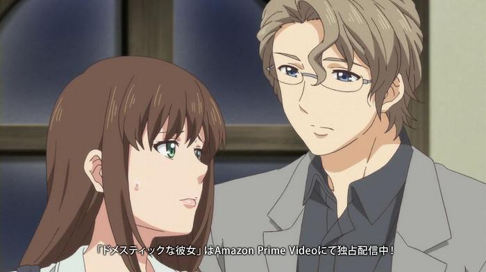 ドメカノ 04話15