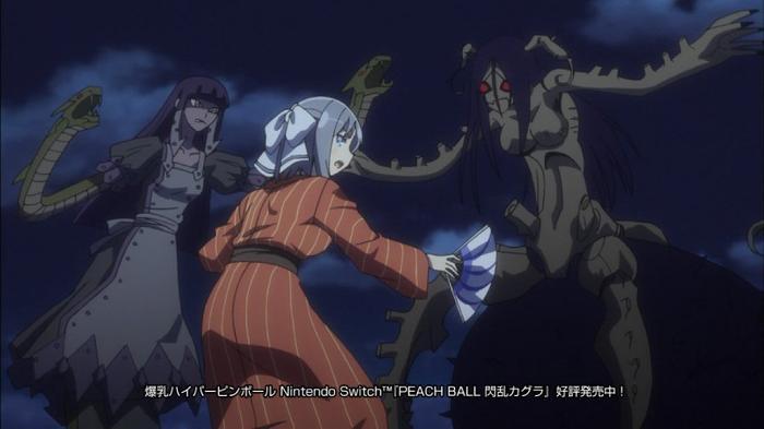 カグラ2 11話7