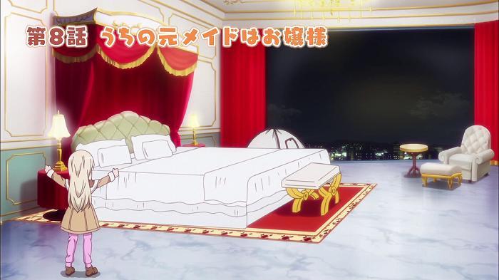 ウザメイド 8話9