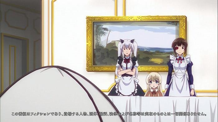 ウザメイド 8話10