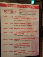 EXPO-m0.jpg