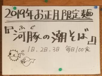 20190102_142307.jpg