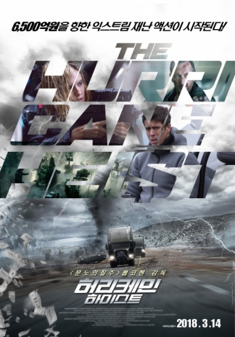hurricane_heist_ver4[1]