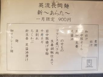 20190129_191841.jpg