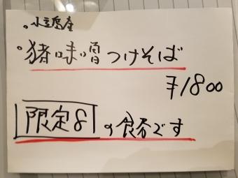 20190131_173823.jpg