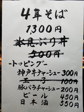 20190206_193509.jpg