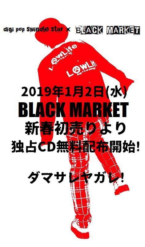 20181203shirohi003.jpg