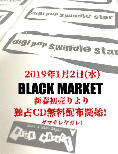 20181207shirohi00000.jpg