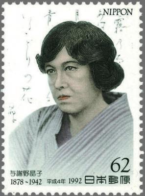 切手1992