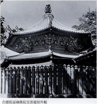 taitokuimage351.jpg