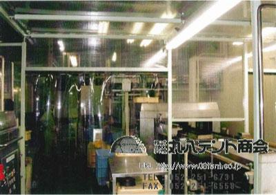 cleanroom_2.jpg
