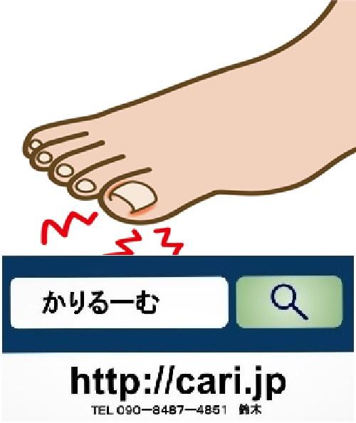moblog_0fb1cc04.jpg