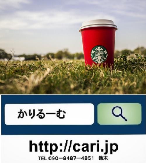 moblog_27442b3f.jpg