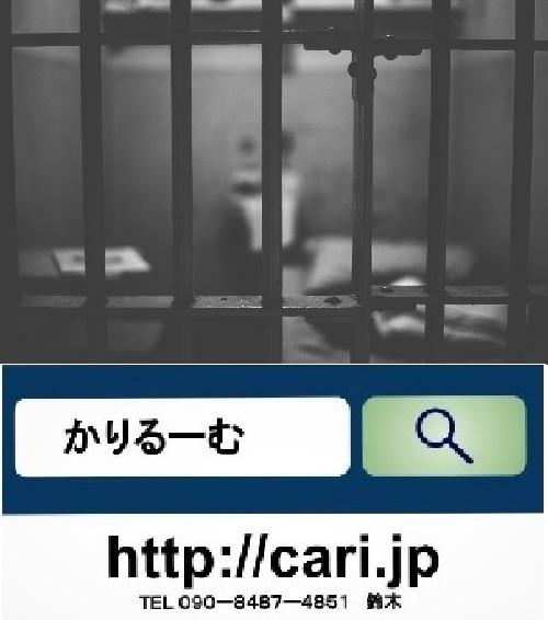 moblog_5bf85ba1.jpg