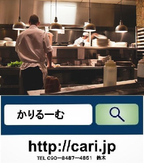 moblog_5eadaafc.jpg