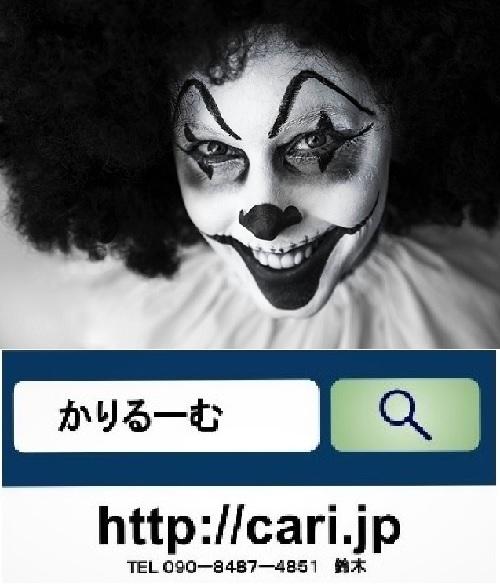 moblog_9ce7086c.jpg