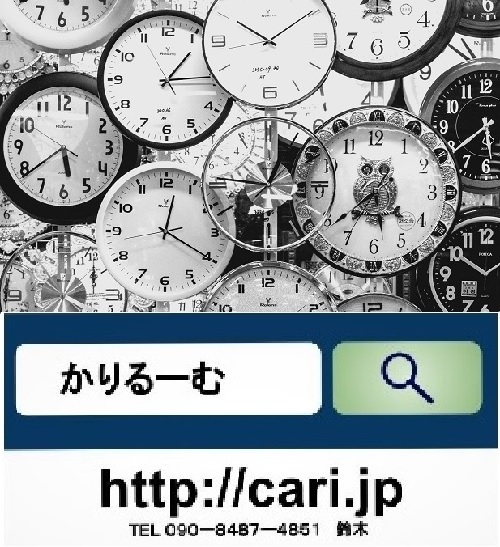 moblog_ba762239.jpg