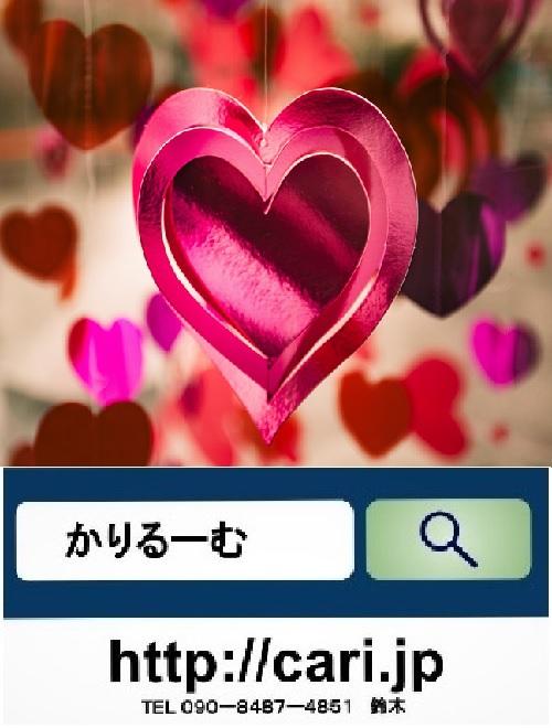 moblog_c5c3e461.jpg