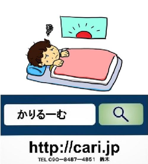 moblog_f30a9b50.jpg