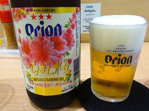 14オリオン瓶いちばん桜