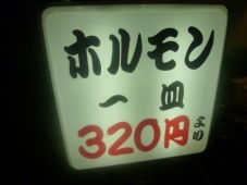P1150940.jpg