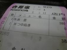 P1160222.jpg