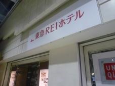 P1160477.jpg