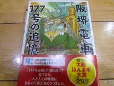 P1170404.jpg