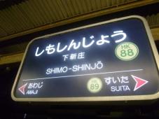 P1170409.jpg