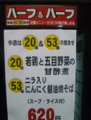 P1170504.jpg