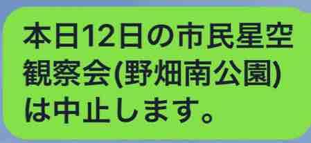 fc2blog_20190112154742124.jpg