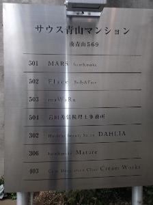 DSCF7995 (224x300)