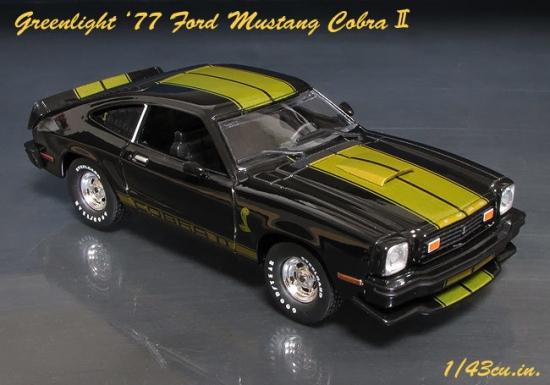 GL_77_Mustang_Cobra2_01.jpg