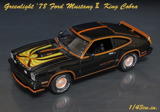 GL_78_Mustang_King_Cobra_01.jpg