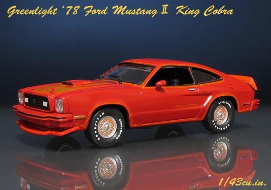 GL_78_Mustang_King_Cobra_03.jpg